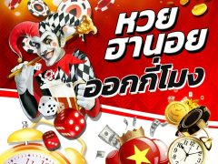 What time does the Hanoi lottery come out?